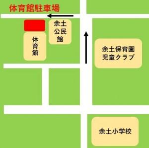 教室地図②