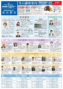 matsuyama_tab2016010001