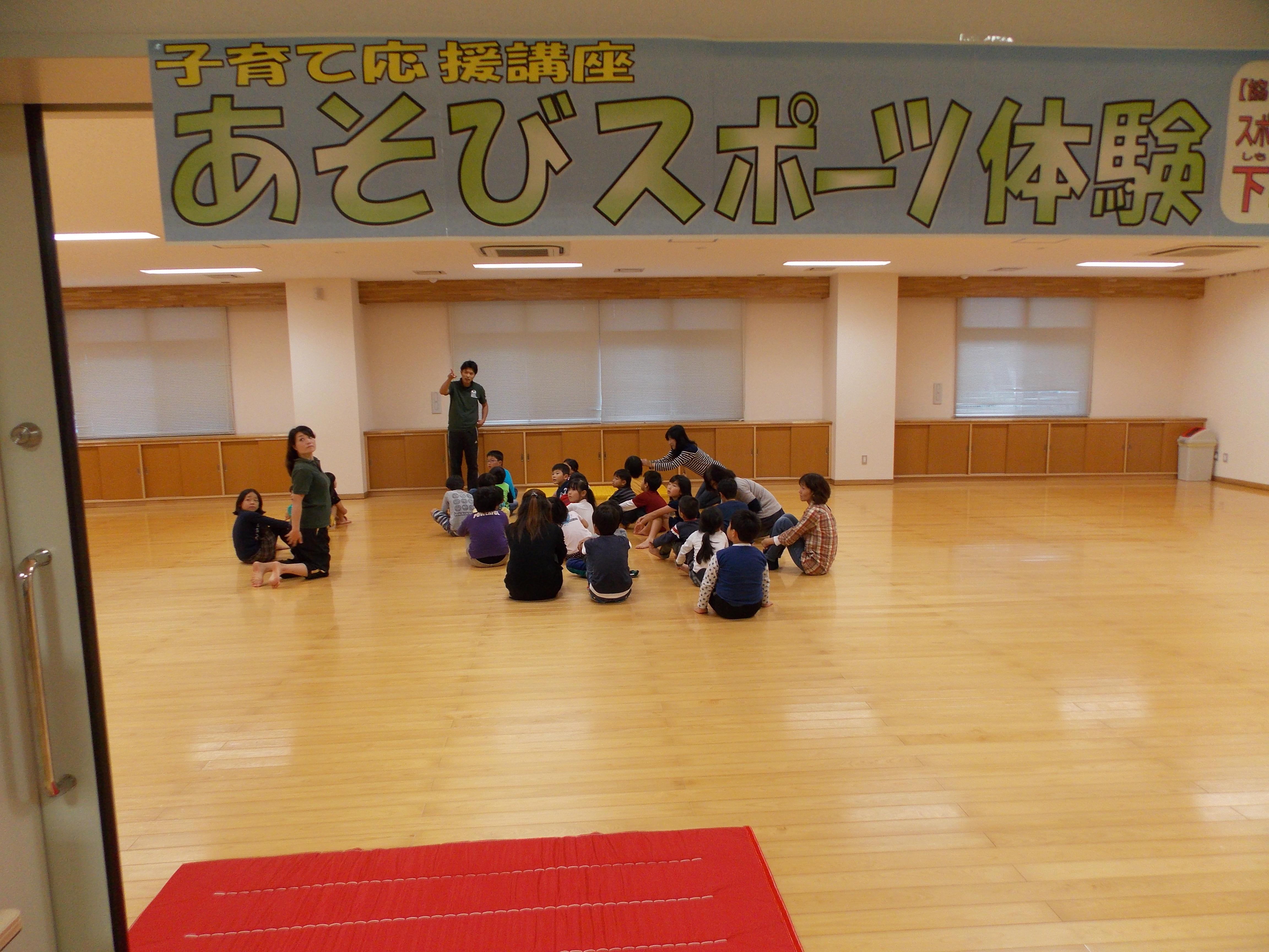 20141101あそびスポーツ体験 (22)