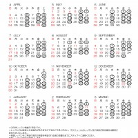本スクール 2016カレンダー