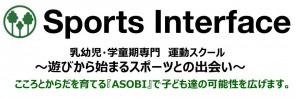 愛媛県幼稚園等新規採用教員研修にて実技講習の講師を務めさせていただきました。